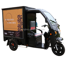 Kingbon Electric tricycle for coffee shop