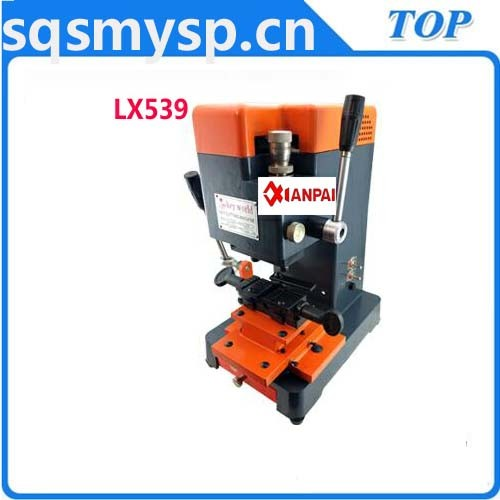 LX539 Key Blanks Duplication machine Xianpai manufacture For locksmith