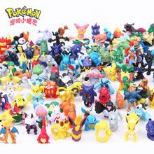 pp Q version 144 editions a suit Garage Kits toys pokemon figures
