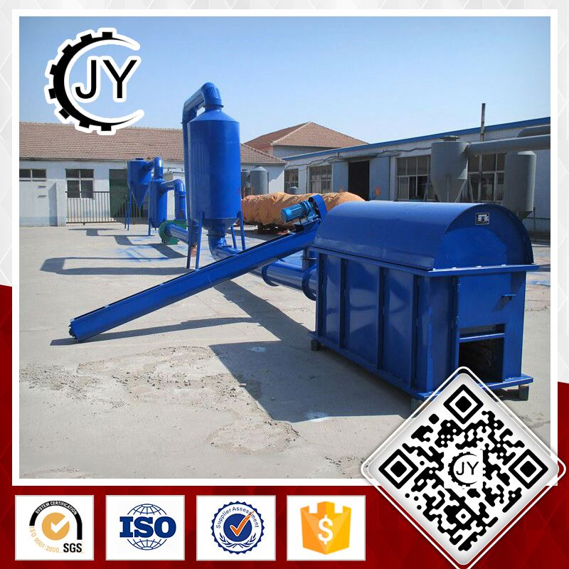 Reasonable Structure Easy to Clean Design Coal or Sawdust Usage Flash Type Dryer