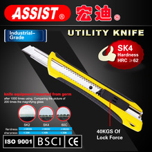 ASSIST safety cutter credit card knife utility knife of gold supplier