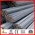 New products on china market rebar steel rolling mill/deformed steel rebar