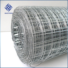 Direct factory supplier 18 gauge galvanized welded wire mesh roll 1/4 inch