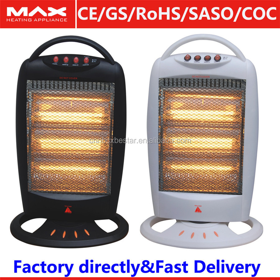 MAX electric Portable Room halogen heater