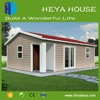 HEYA Real Estate House And Lot