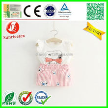 New design Cheap korean style fashion children Factory