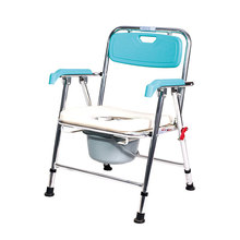 best quality aluminum handicap commode chair