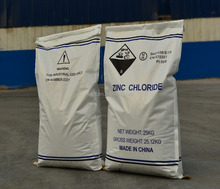 China factory Supply Zinc Chloride powder 98% ZnCl2 Prompt shipment Cas:7646-85-7