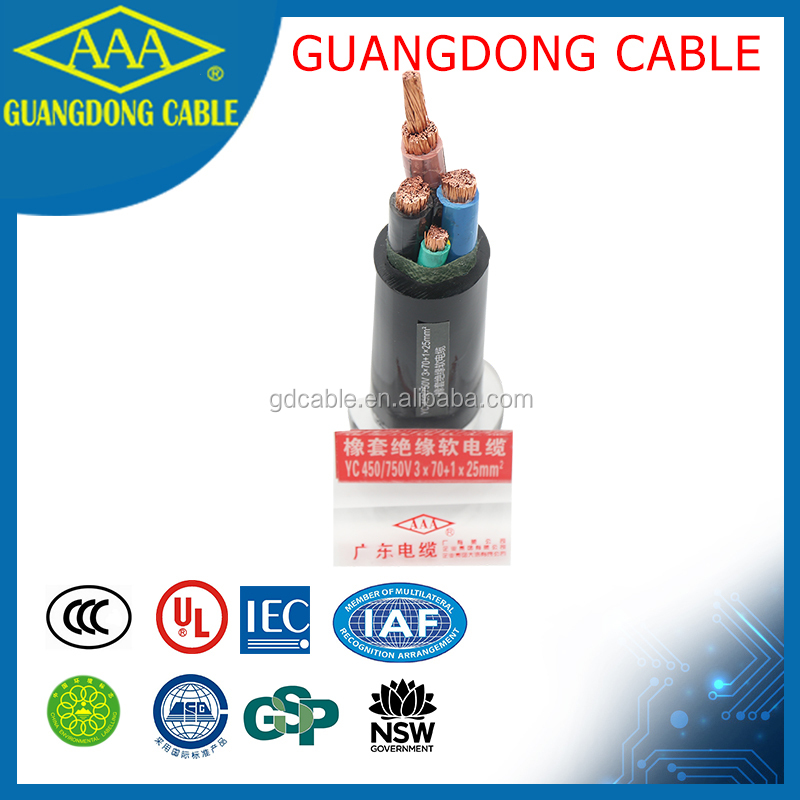 YC 3x70+1x25 rubber insulated power cable multi core cables wholesale copper rubber cable of Chinese facotry