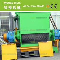 Waste/used plastic film/woven bag shredder/shredding machine