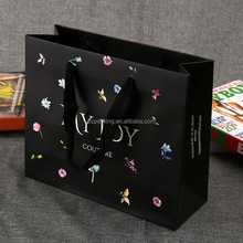 2017 Cheap price fashionable promotional black art paper gift bags