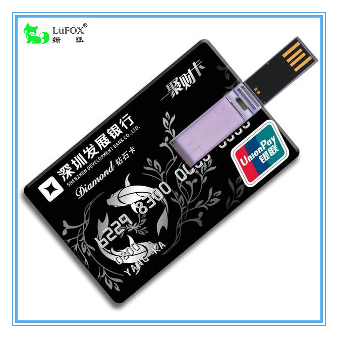 Special Film Design Free Logo Bank Card Shape 2.0 USB Flash Drive For Promotion Gift