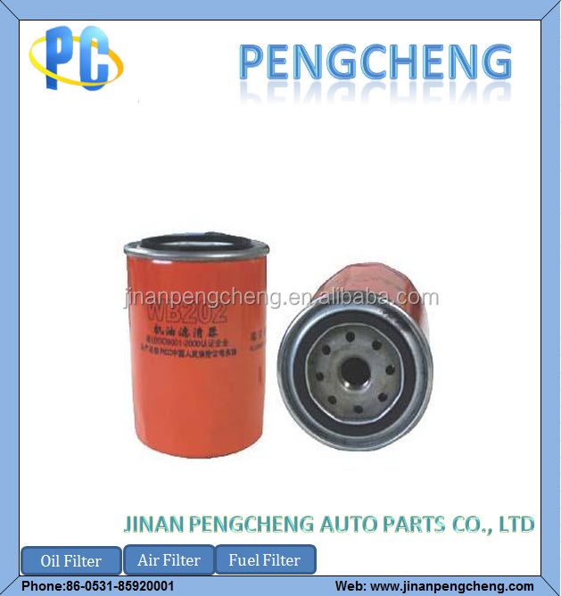Auto spare parts diesel generator Lubrication system Oil filter WB202