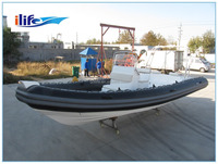 IL-B750 25ft FRP Boat Rigid Inflatable Boat self inflating boat