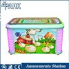 EPARK Sheep VS Sheep Kids Game Education Game Machine for sale