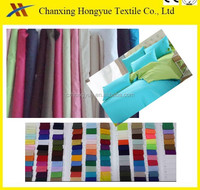 Woven 100% Polyester brushed textile fabricr/Pantone Color samples polyester woven dye fabric
