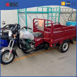 Quality tricycle cargo 200cc