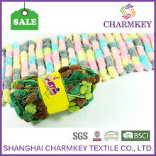 polyester yarn synthetic yarn charmkey hot sales worldwide producting in china