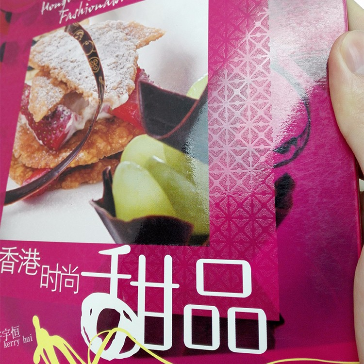 English cook book restaurant art paper lamination food menu cooking catalog book recipe softcover magazine book printing