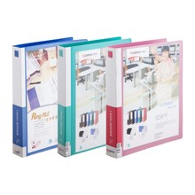 office school plastic filing stationery color PP A4 document folder 2 Ring Binder