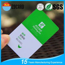125khz rewritable t5577 ving contactless rfid smart card