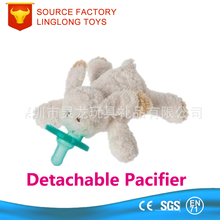 Maternal and Infant Teether Ardilla Custom Soft Silicone Nipple
