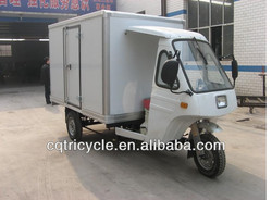 150CC Closed Cargo Box Tricycle