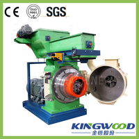Tractor driven wood pellet mill/straw pellet making machine