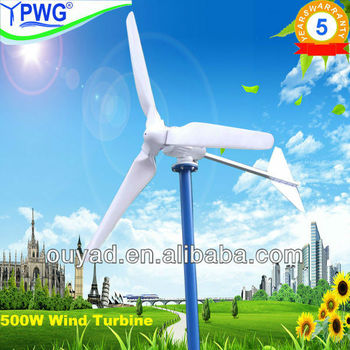 hot sale 500w wind turbine made in china 2017 hot sale high efficiency