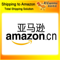 shenzhen seaport shipping to Amazon