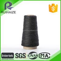 Textile Yarn Wool Polyester Iceland Yarn for Weaving