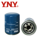 New Product Good Quality oil filter for famous car 26330-4X000