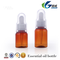 25ml/35ml cosmetic PET plastic brown essencial oil bottle with plastic tube