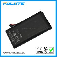 3.7V 1600mAh Battery BT-M1 Batterie Backup Bateria for Meizu MX1