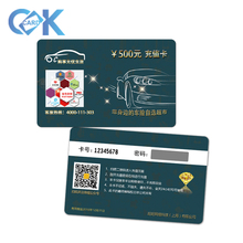 Shenzhen Manufacturer CMYKprinting pvc Lottery Scratch <strong>Card</strong> With High Quality