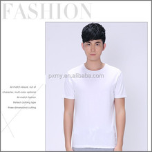 experience factory adult knit short sleeve T-shirt