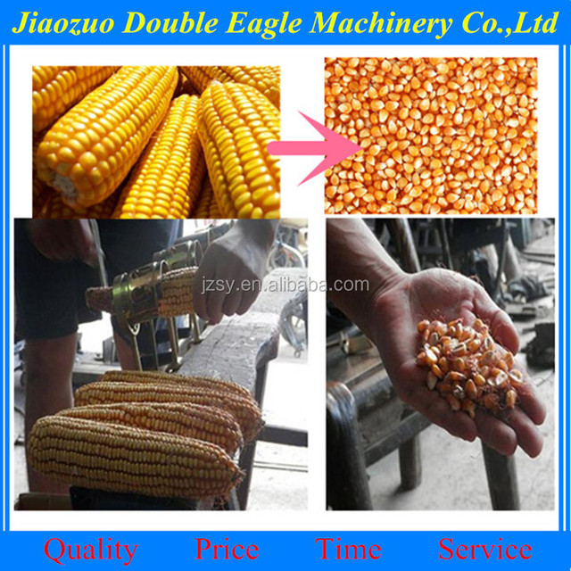 Cheap and efficient saves energy wave corn thresher/agricultural machinery accessories