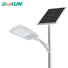 high brightness outdoor project report 50w 60w stand alone solar street light