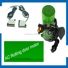 sliding gate opener / industrial motor / online wholesale shop