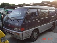 USED CAR MITSUBISHI VAN