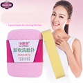Comestic Makeup Powder Puff Sponge Puff Facial Cleaning Puff