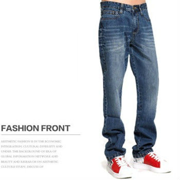 Compare Hot Sale 2016 High Quality Men In Tight Denim Jeans