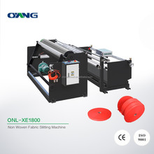 Provide One-stop Service High efficacy non woven automatic bag-forming cutting machine