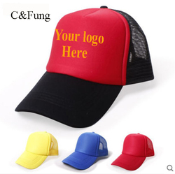 Quick custom logo hat casual trucker caps for men women hip hop snapback fashion advertising cap truck mesh cap gorras