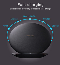 Top quality wholesale price fast wireless charger alibaba phone accessories mobile