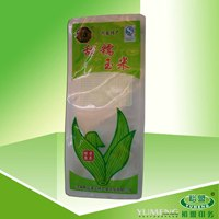 2014 New Food Packaging Nylon Bag