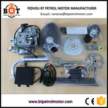 80cc motorized bicycle/80cc moped engine/bike engine kit