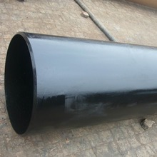 pvc coated seamless steel pipe, pvc coated steel pipe, pvc pipes