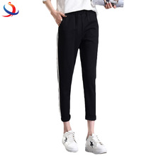 Summer New Fashion White Striped Patchwork Loose Soft Black Skinny Harem Pants