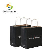 China alibaba Custom made Recyclable kraft paper bag with logo print
